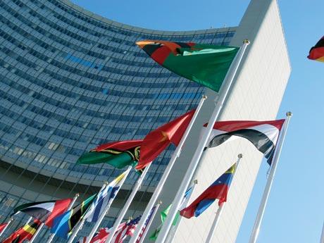 Centro Internacional de la ONU en Viena